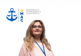 Зміни до Регламенту МАК при ТПП України (UMAC) посилять ефективність морського арбітражу в Україні